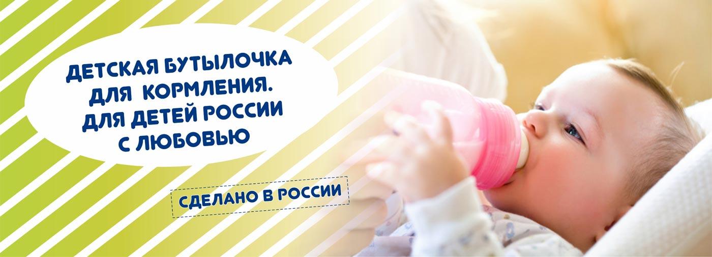 image_butulky_banner