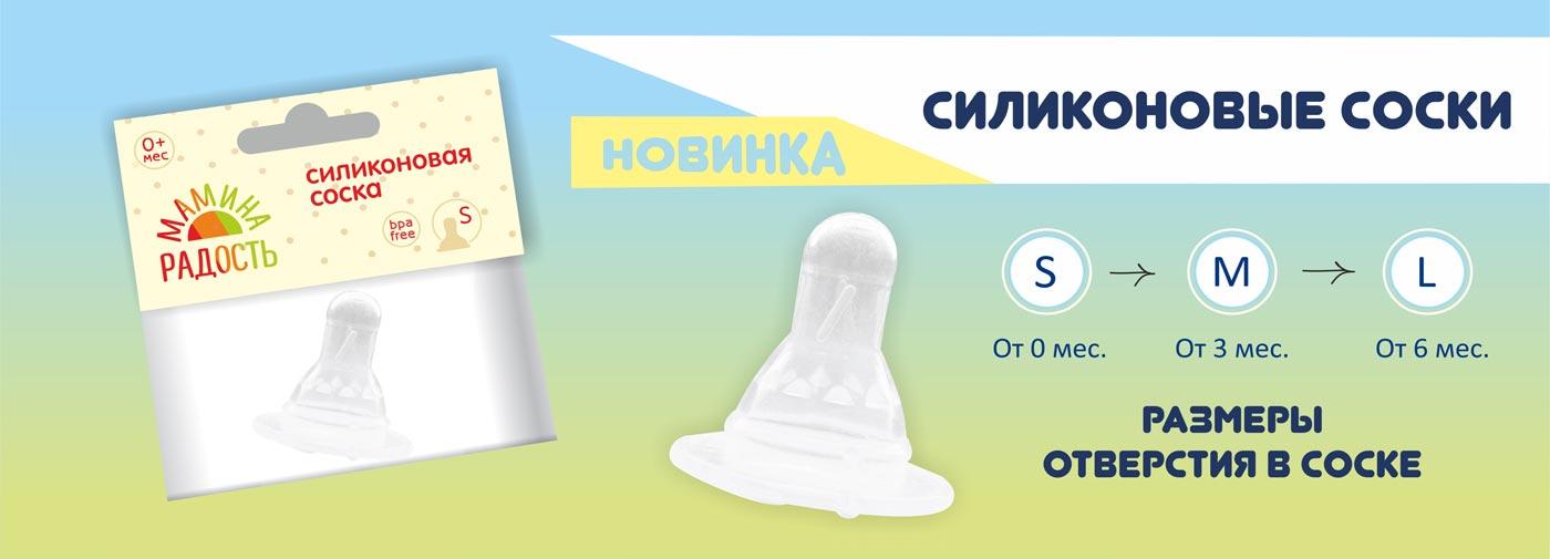 image_butulky_banner2
